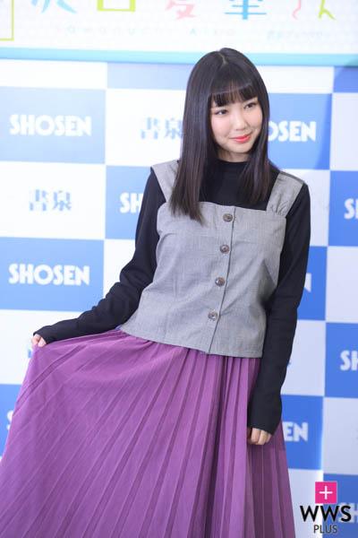 「ミスマガジン」沢口愛華(dela)が2020年カレンダー発売記念イベントに登場!